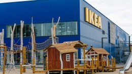 Ikea baut sich ein nachhaltiges Heim