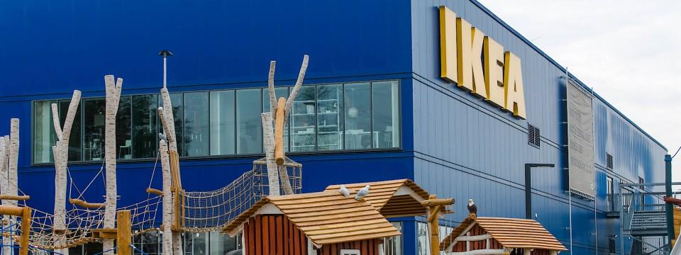 Möbelhaus Kaarst düsseldorf das weltweit nachhaltigste ikea haus eröffnet in kaarst