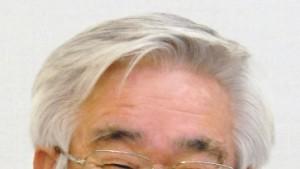 Physiker aus Japan und Amerika ausgezeichnet