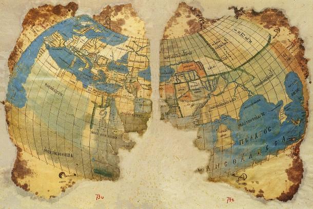 Erde Karte Rund.Bilderstrecke Zu Kartographie Rund Auf Flach Bild 3 Von 3 Faz