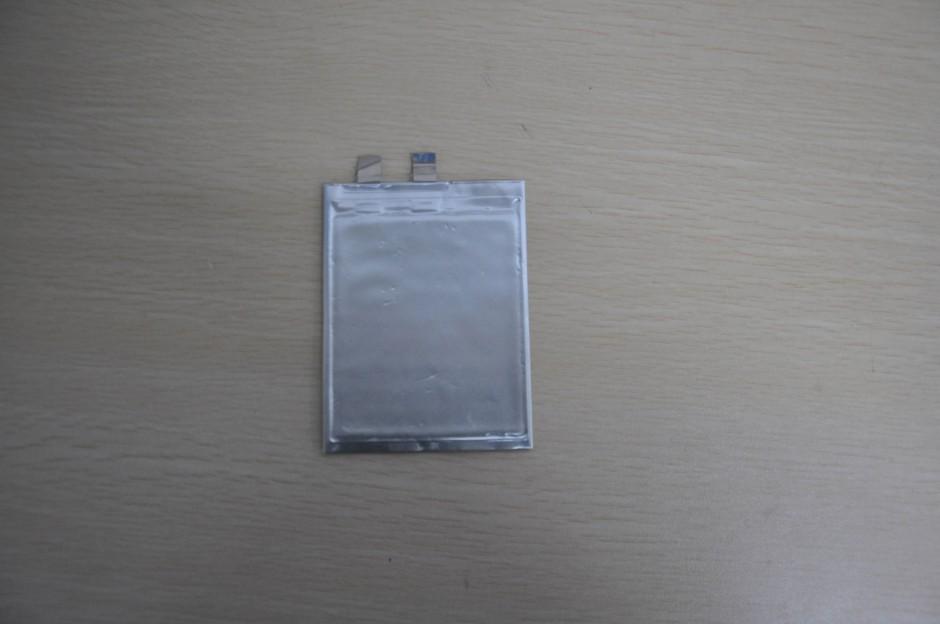 Organischer Lithium-Ionen-Akku aus Schanghai
