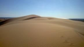 Singende Sanddünen, Oman: Natur und Wissenschaft, Erde