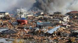 Vorboten zügelloser Erdbeben