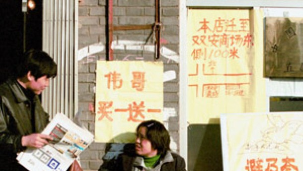 China hebt Viagra-Patent auf