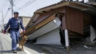 Überwachungskamera zeigt Erdbeben in Japan