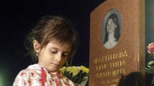 Die Kinder auf Putins Friedhof