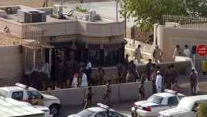 Al-Qaida-Gruppe bekennt sich zum Anschlag in Dschidda