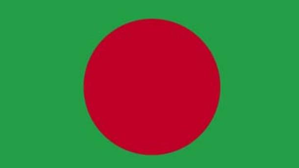 Das Bangladesch-Bündnis