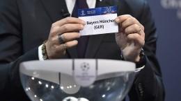 Auslosung der Champions-League-Grupppenphase