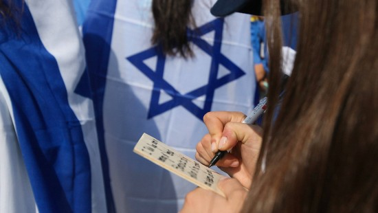 Holocaust-Gedenken in Israel
