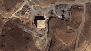 Indizien für nordkoreanischen Reaktor als Ziel