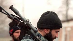 Anführer von Beslan identifiziert