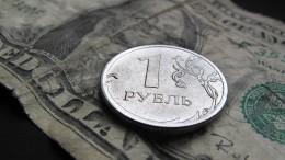 Russland will wohl Krypto-Rubel einführen
