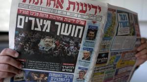 Nichts zu gewinnen für Israel