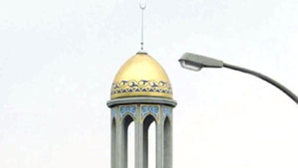 König Fahd Akademie