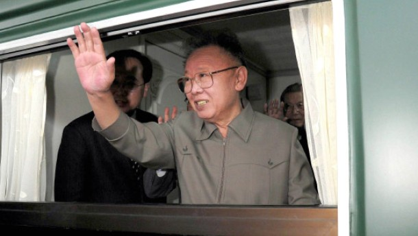 Kim Jong Un zum General befördert