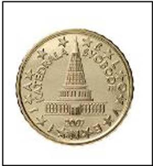 Bilderstrecke Zu Euro Münzen Schlecht Gemischt Bild 4 Von 8 Faz