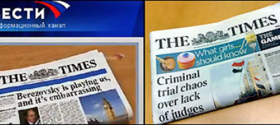 Die unabhängige Zeitung datiert