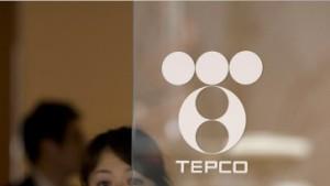 Japanische Regierung erwägt Verstaatlichung von Tepco
