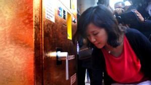 Erster Goldautomat Chinas aufgestellt