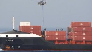 Prozess gegen mutmaßliche Piraten in Deutschland