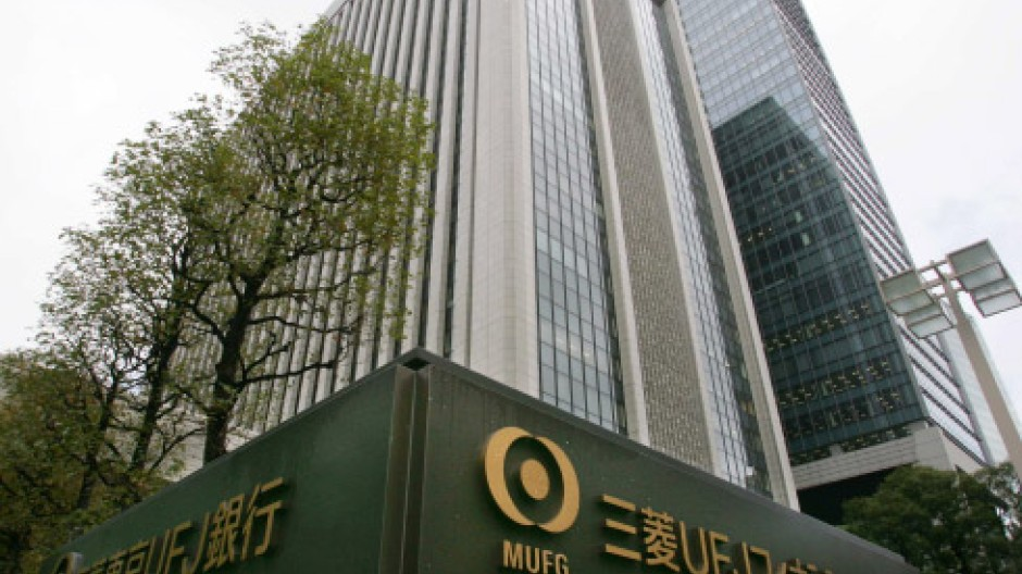 Am Hauptsitz der Bank in Tokyo